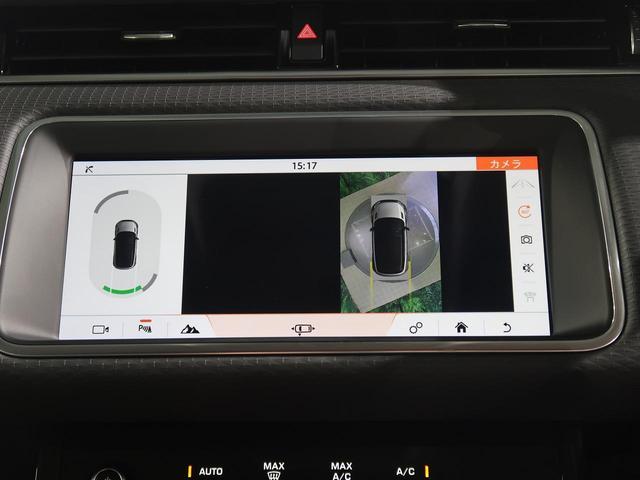 S 認定 黒革 パノラミックガラスルーフ アダプティブクルーズコントロール インタラクティブドライバーディスプレイ クリアサイトインテリアリアビューミラー テレインレスポンス2オート 地上波デジタルTV(11枚目)