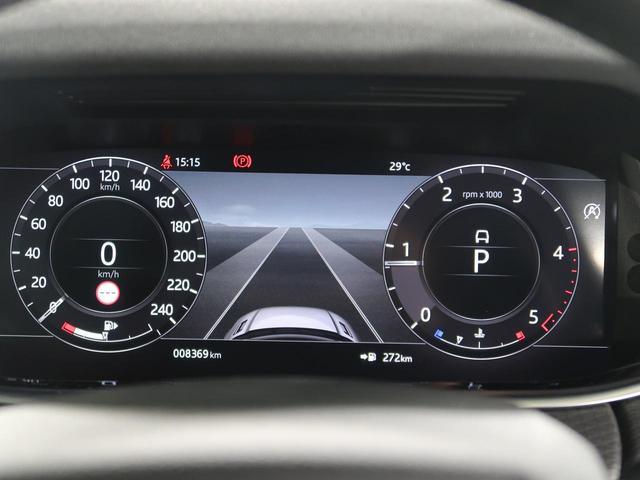 S 認定 黒革 パノラミックガラスルーフ アダプティブクルーズコントロール インタラクティブドライバーディスプレイ クリアサイトインテリアリアビューミラー テレインレスポンス2オート 地上波デジタルTV(32枚目)