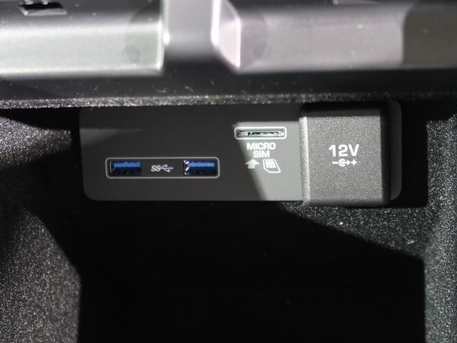 S 認定 黒革 パノラミックガラスルーフ アダプティブクルーズコントロール インタラクティブドライバーディスプレイ クリアサイトインテリアリアビューミラー テレインレスポンス2オート 地上波デジタルTV(37枚目)