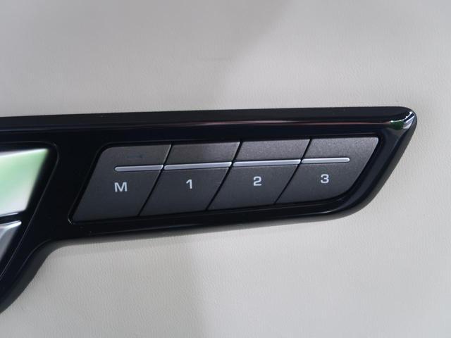 HSEダイナミック 認定 ツートンレザー MERIDIANサウンド ハンズフリーパワーテールゲート アンビエントライト 20インチA/W シートヒーター シートメモリー クルーズコントロール ブラインドスポットモニター(10枚目)