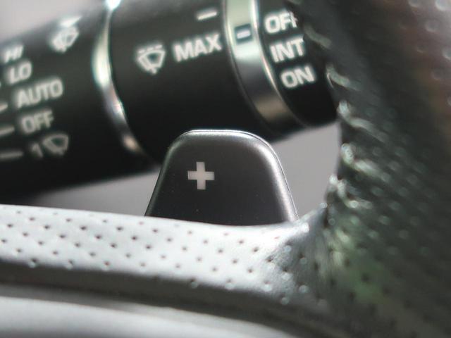 HSEダイナミック 認定 ツートンレザー MERIDIANサウンド ハンズフリーパワーテールゲート アンビエントライト 20インチA/W シートヒーター シートメモリー クルーズコントロール ブラインドスポットモニター(12枚目)