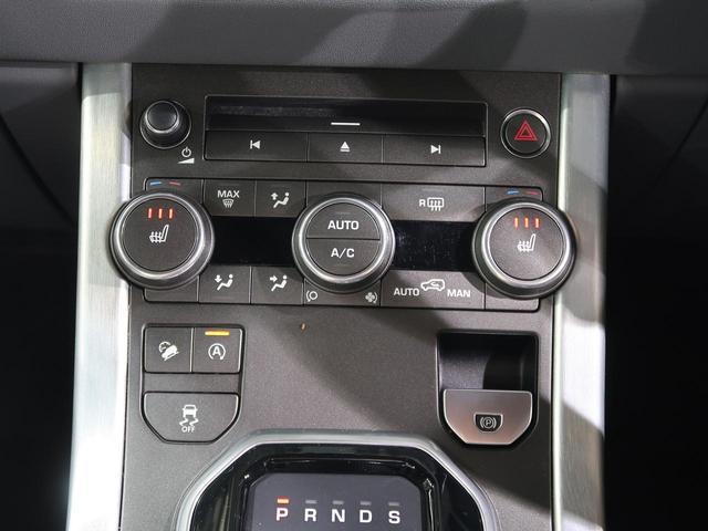HSEダイナミック 認定 ツートンレザー MERIDIANサウンド ハンズフリーパワーテールゲート アンビエントライト 20インチA/W シートヒーター シートメモリー クルーズコントロール ブラインドスポットモニター(32枚目)