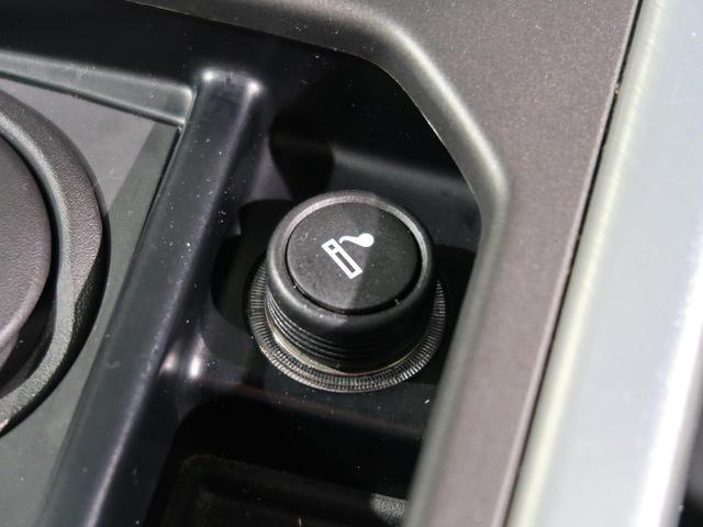 HSEダイナミック 認定 ツートンレザー MERIDIANサウンド ハンズフリーパワーテールゲート アンビエントライト 20インチA/W シートヒーター シートメモリー クルーズコントロール ブラインドスポットモニター(35枚目)