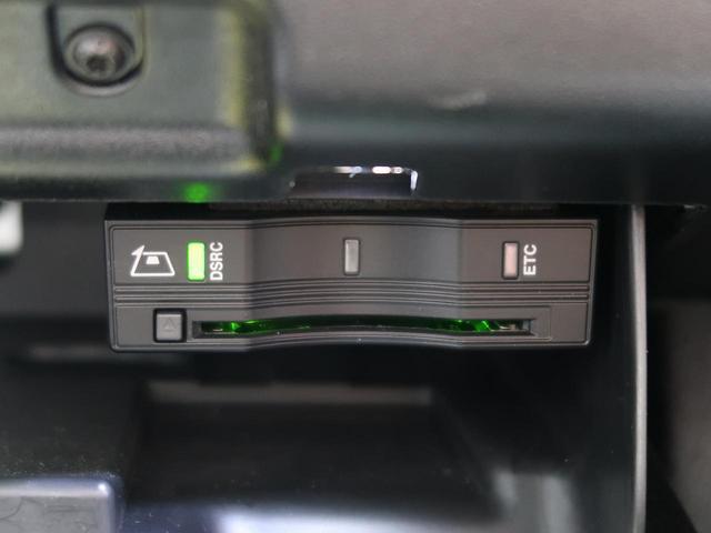 HSEダイナミック 認定 ツートンレザー MERIDIANサウンド ハンズフリーパワーテールゲート アンビエントライト 20インチA/W シートヒーター シートメモリー クルーズコントロール ブラインドスポットモニター(36枚目)