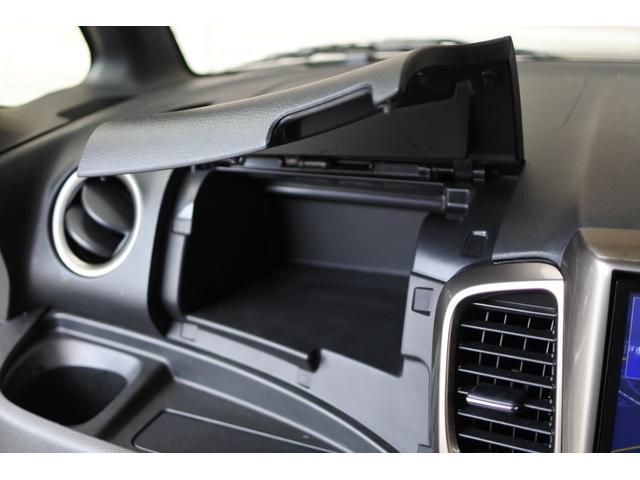 ベースグレード デュアルブレーキサポート 両側パワースライドドア 9インチナビ スマートキー ドライブレコーダー 社外アルミホイール 純正ETC プッシュスタート LEDフォグ HID バックカメラ 社外テール(75枚目)