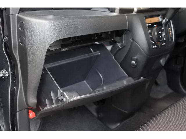 ベースグレード デュアルブレーキサポート 両側パワースライドドア 9インチナビ スマートキー ドライブレコーダー 社外アルミホイール 純正ETC プッシュスタート LEDフォグ HID バックカメラ 社外テール(78枚目)