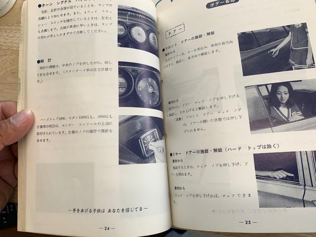 「日産」「スカイライン」「セダン」「京都府」の中古車6