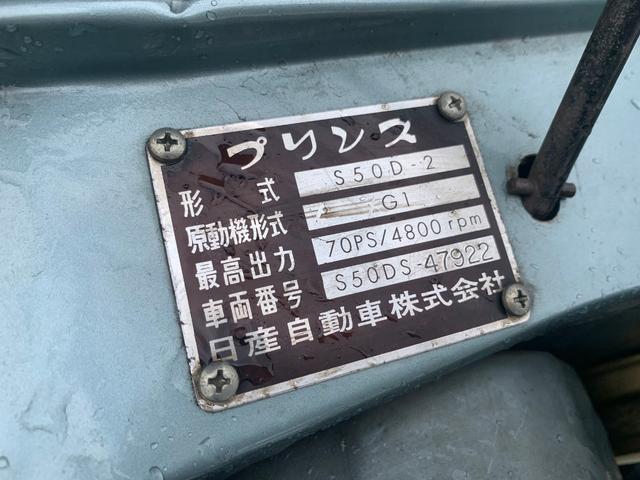 「日産」「スカイライン」「セダン」「京都府」の中古車20