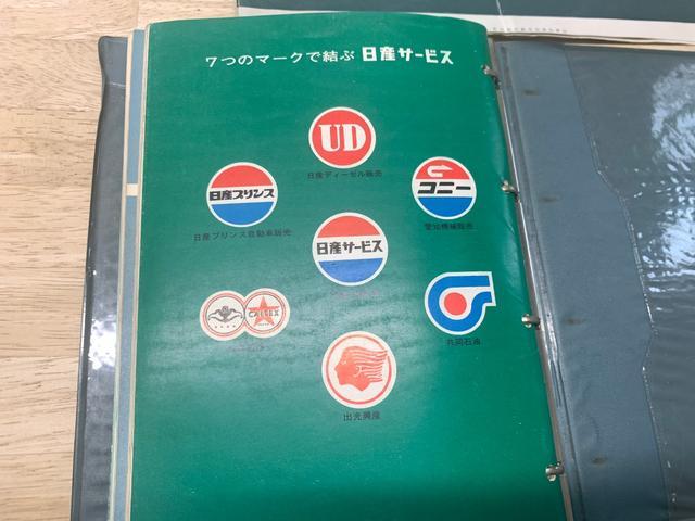 「日産」「スカイライン」「セダン」「京都府」の中古車28