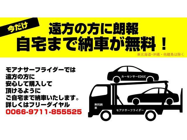 「ホンダ」「ライフ」「コンパクトカー」「京都府」の中古車50