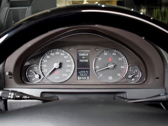 G550 ロング エディションセレクト 特別仕様限定車/後期ヘッドライト・サイドミラー/Zees可変マフラー/ブレンボBK/ブラバスF&Rバンパー/AMG20AW/カロッツェリアナビ&地デジ&バックカメラ/ハーマンカードン/ドラレコ/ETC(16枚目)