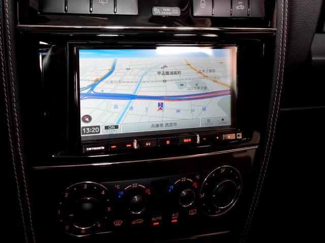 G550 ロング エディションセレクト 特別仕様限定車/後期ヘッドライト・サイドミラー/Zees可変マフラー/ブレンボBK/ブラバスF&Rバンパー/AMG20AW/カロッツェリアナビ&地デジ&バックカメラ/ハーマンカードン/ドラレコ/ETC(19枚目)
