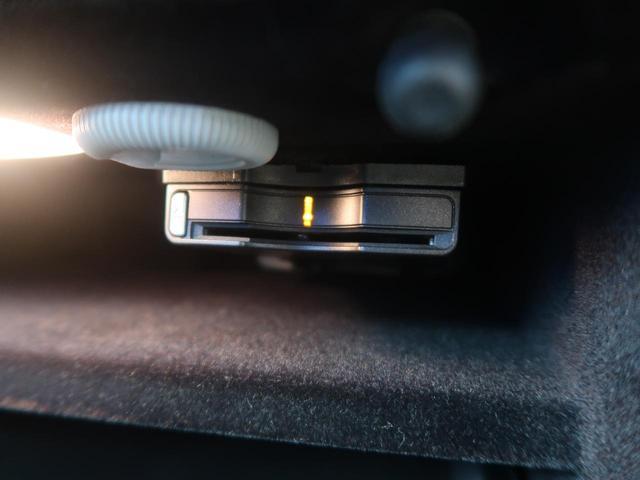 E250 ステーションワゴン アバンギャルド(11枚目)