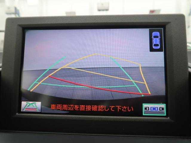 HS250h バージョンI フロントカメラ 純正OP18AW(7枚目)