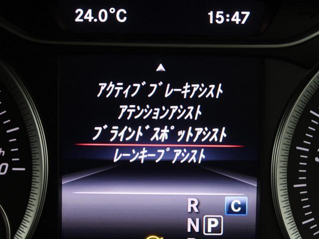 B180 レーダーセーフティ/ベーシックPKG 純正ナビ(9枚目)