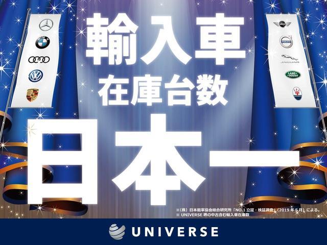 ●『大阪初の大型店舗UNIVERSE堺がGRAND OPEN!東証一部上場のネクステージがプロデュースする輸入車専門店、UNIVERSEが大阪に初上陸!新たな挑戦に挑みます!是非、ご期待下さい!!』