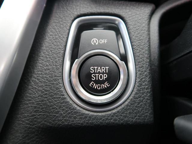 ●スマートエンジンスタート+アイドリングストップ『キーをポケットやバックに入れておくだけでエンジンスタート/ストップが可能です。また、燃費向上に一役買うアイドリングストップ機能も搭載!』
