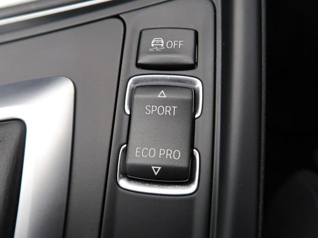 ●『それぞれ使用用途に合わせた走行モードが選択可能です!いつものドライブがより楽しくなる装備です!』