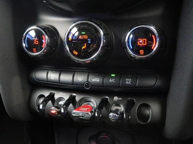 クーパーS 登録済未使用車 ペッパーPKG LED Bカメラ(9枚目)