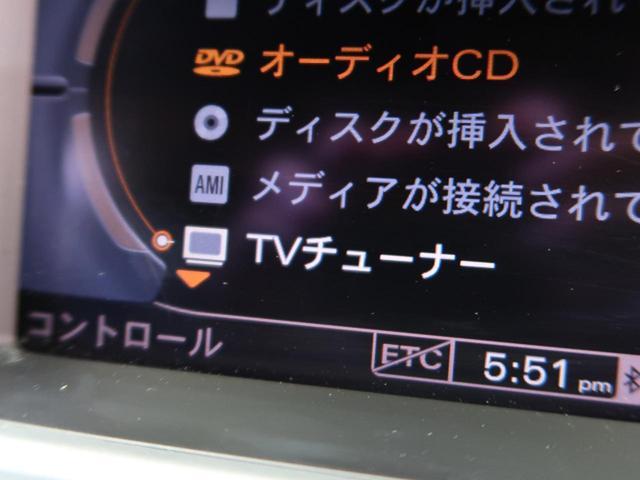 3.0TFSIクワトロ SラインPKG 黒革 地デジTV(11枚目)