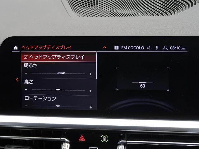 320i Mスポーツ ハイラインPKG コンフォートPKG(8枚目)