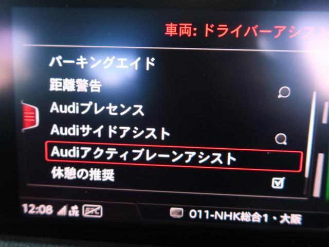 「アウディ」「アウディ Q2」「SUV・クロカン」「大阪府」の中古車6