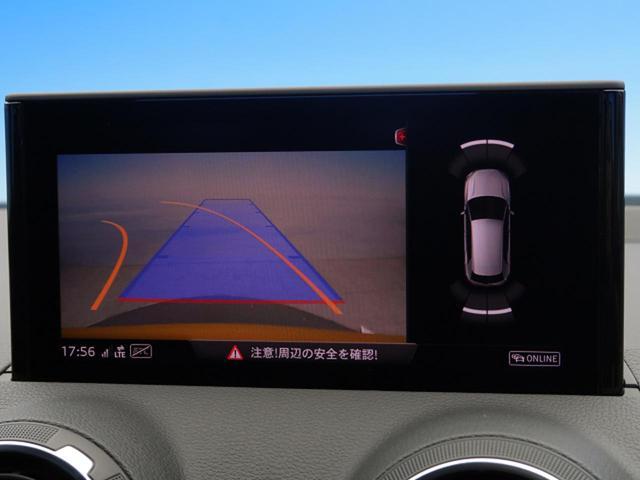 「アウディ」「アウディ Q2」「SUV・クロカン」「大阪府」の中古車37