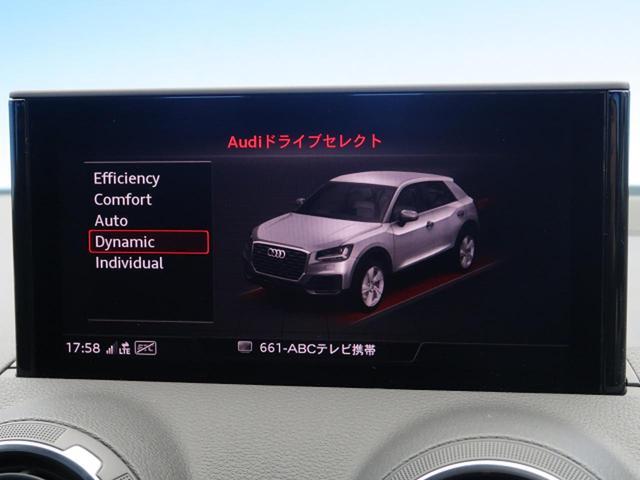 「アウディ」「アウディ Q2」「SUV・クロカン」「大阪府」の中古車39