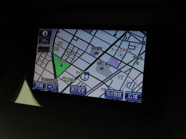 RX450h バージョンL 純正ナビ プリクラッシュ LED(4枚目)