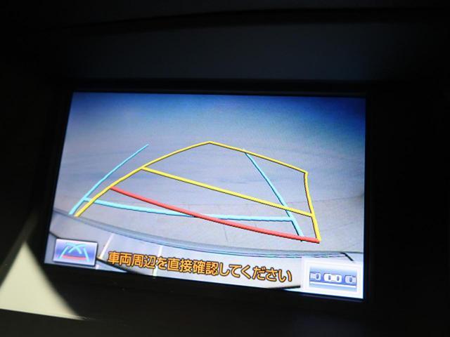 RX450h バージョンL 純正ナビ プリクラッシュ LED(5枚目)