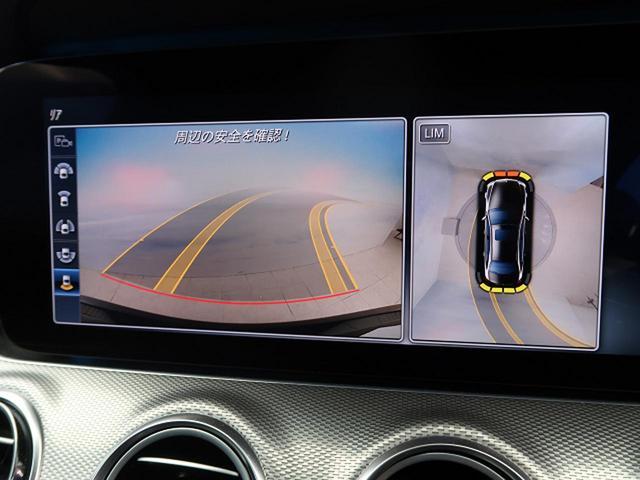 E220d アバンギャルド レザーPKG 360度カメラ(5枚目)