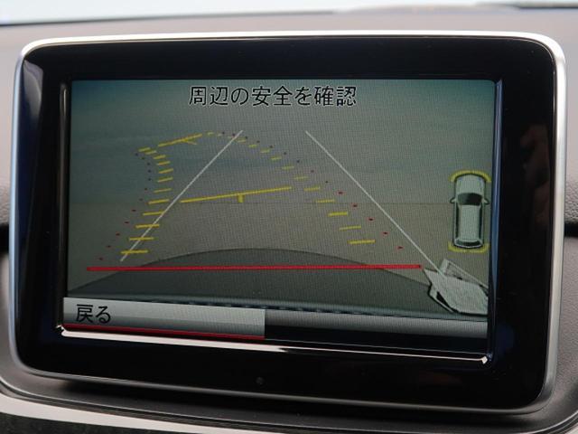B250 RSP/レザーEXC 1オーナー 純正ナビ地デジ(5枚目)