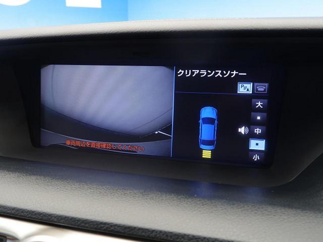 GS450hバージョンL 前後ソナー 電動トランク LED(5枚目)