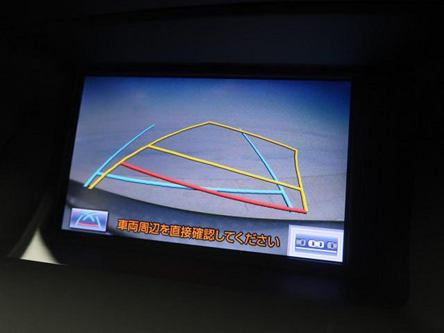 RX450hバージョンL アピアランスPKG プリクラッシュ(5枚目)