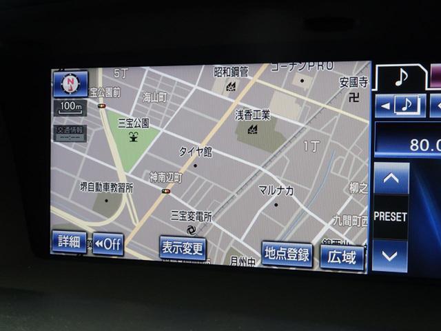 GS300h Fスポーツ プリクラッシュ 電動トランク 本革(4枚目)