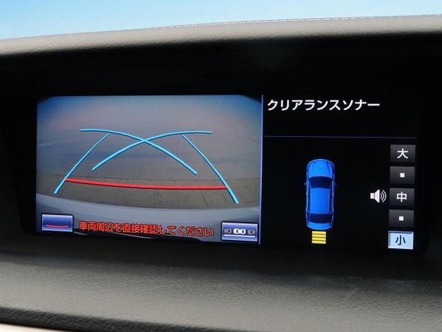 GS300h Fスポーツ プリクラッシュ 電動トランク 本革(5枚目)