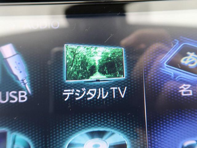 プレミアム 1オーナー SDナビ地デジ バックカメラ ETC(7枚目)
