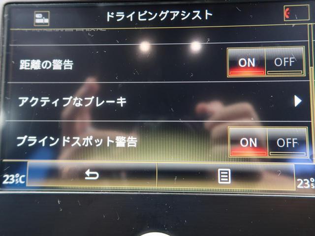 ルノー スポール 1オーナー 地デジナビ 純正19AW 禁煙(7枚目)