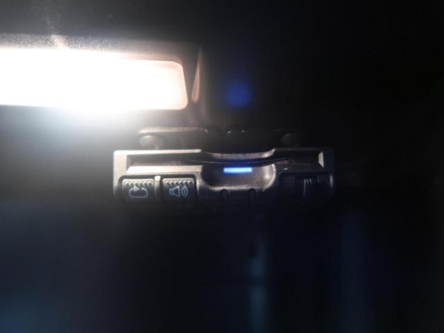 116i 1オーナー 純正HDDナビ バックカメラ キセノン(8枚目)