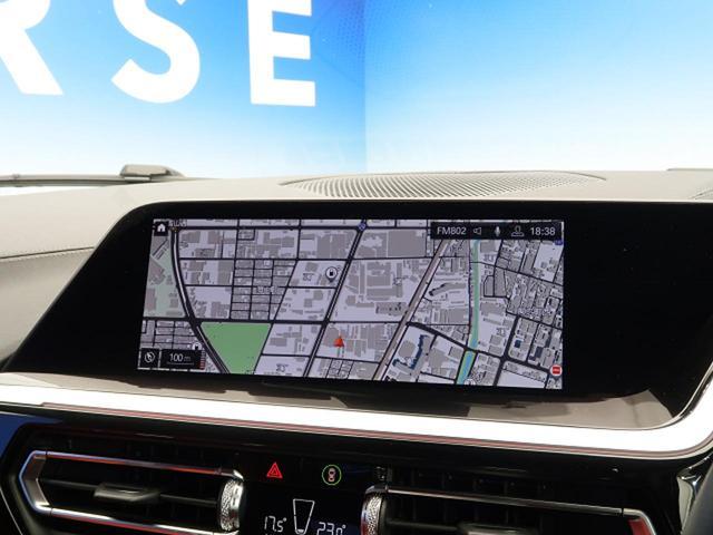 sDrive20i Mスポーツ イノベーションPKG 赤革(4枚目)