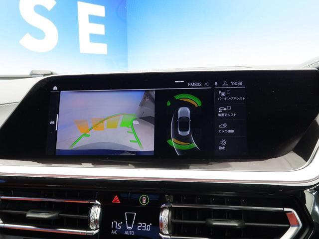 sDrive20i Mスポーツ イノベーションPKG 赤革(5枚目)