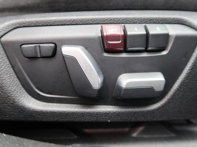 「BMW」「BMW」「セダン」「大阪府」の中古車10
