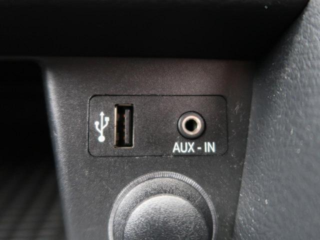 「BMW」「BMW X1」「SUV・クロカン」「大阪府」の中古車32