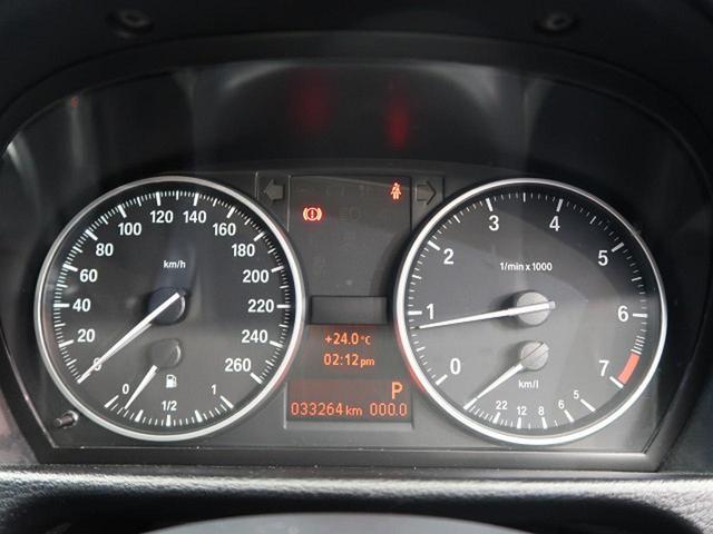 「BMW」「BMW X1」「SUV・クロカン」「大阪府」の中古車35