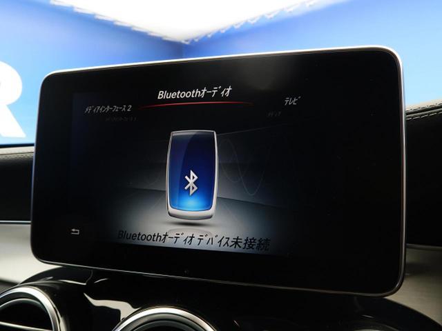 「メルセデスベンツ」「Mクラス」「SUV・クロカン」「大阪府」の中古車4