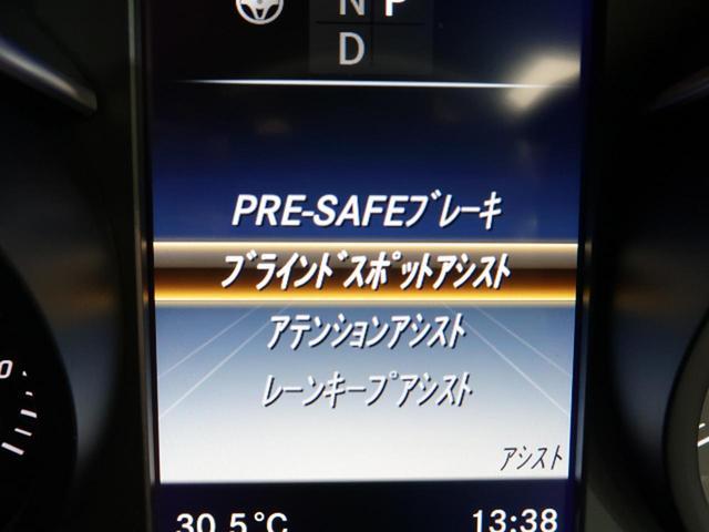 「メルセデスベンツ」「Mクラス」「SUV・クロカン」「大阪府」の中古車24