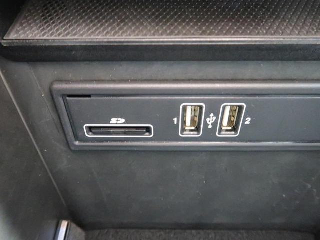 「メルセデスベンツ」「Mクラス」「SUV・クロカン」「大阪府」の中古車30