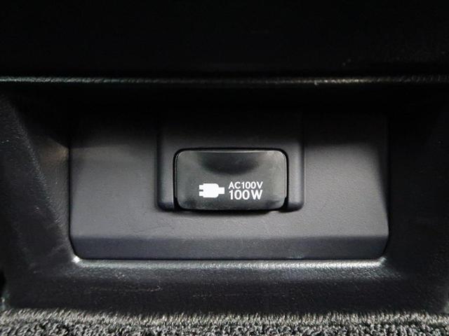 「レクサス」「NX」「SUV・クロカン」「大阪府」の中古車59