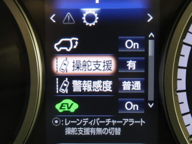 「レクサス」「NX」「SUV・クロカン」「大阪府」の中古車68