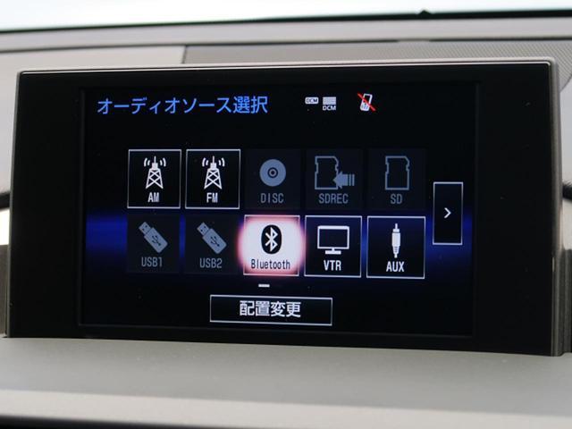 「レクサス」「NX」「SUV・クロカン」「大阪府」の中古車69
